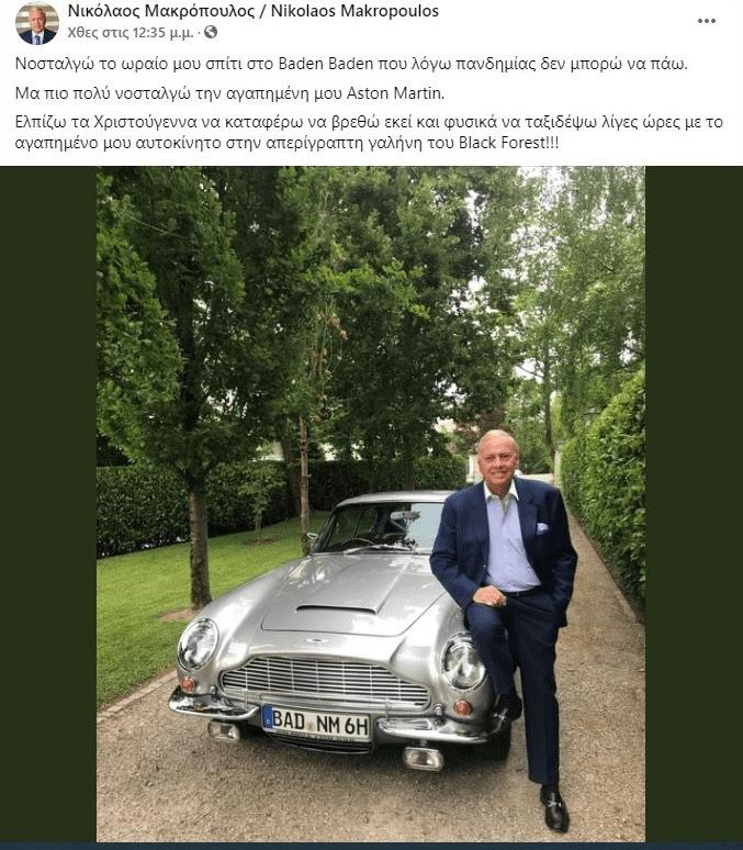 Νικόλαος Μακρόπουλος: Σάλος με Αντιδήμαρχο Αθήνας - «Νοσταλγώ σπίτι και Aston  Martin στο Baden Baden»