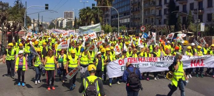 Αποτέλεσμα εικόνας για εργαζομενοι μεταλλεια