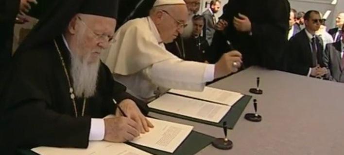 Μυτιλήνη: Η έκκληση-διακήρυξη που υπέγραψαν οι 3 θρησκευτικοί ηγέτες στη Λέσβο