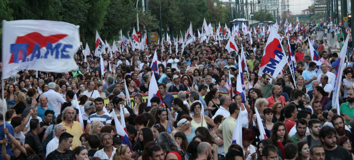 Συλλαλητήριο διοργανώνει το ΠΑΜΕ 31 Μαρτίου στην Ομόνοια
