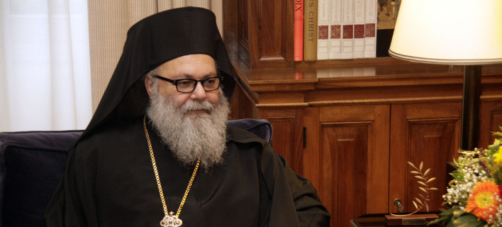 Καλά στην υγεία του είναι ο Πατριάρχης Αντιοχείας Ιωάννης