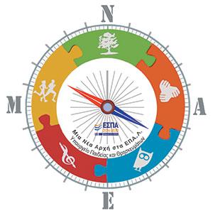 logo mnae new small