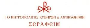 Kithiron_logo