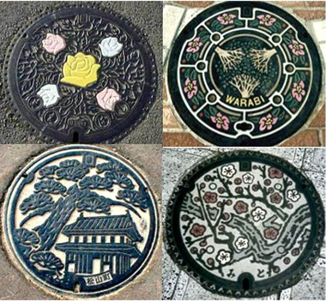 japanese manhole covers IIIHIH2