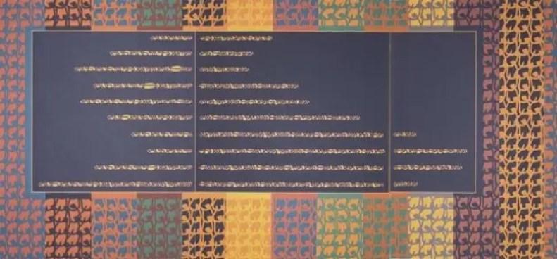 Archie Granot Papercut Haggadah