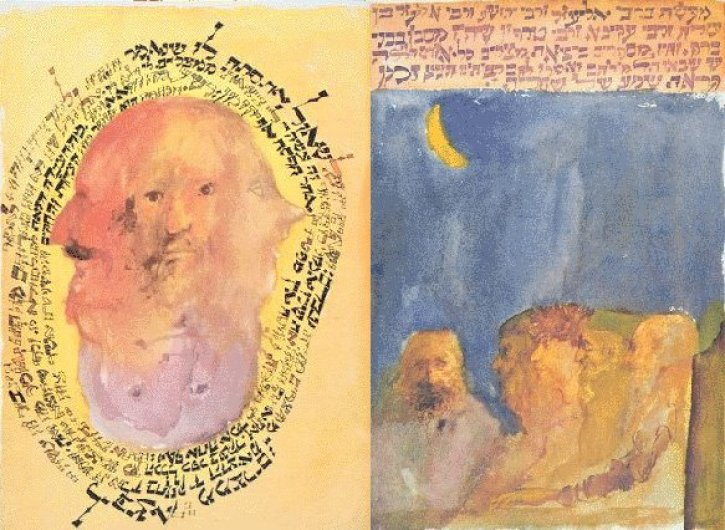 Leonard Baskin Haggadah art