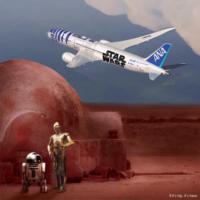 R2-D2 Jet hero IIHIH