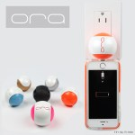 The Plug-In ORA Pod Charger Gets Rid Of Those Darn Dangling Cables.