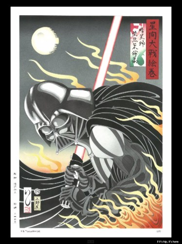 Read more about the article Lucasfilm and Run'a Release Stunning Star Wars Japanese Woodblock Prints