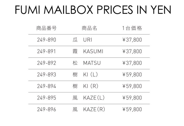 fumi mailbox prices