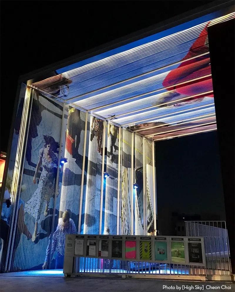 Alex Prager Hyundai Music Card Library Installation at night
