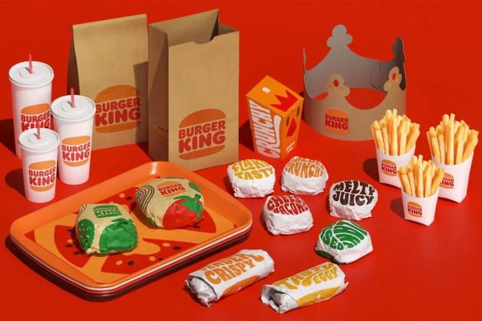 burger-king rebranding 2021 IIHIH
