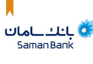 ifmat-Samanbank10003
