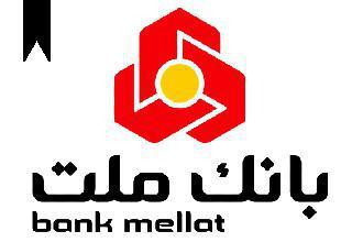 ifmat - Bank Mellat Top Alert