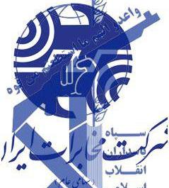 ifmat- IRGC purchase 51% of TCI in 2009