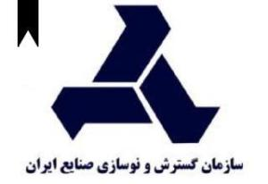 Industrial Development and Renovation Organization of Iran (IDRO)