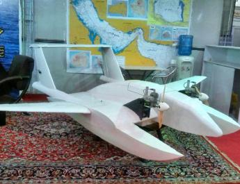 ifmat-Iran develops a 'suicide drone' capable of delivering