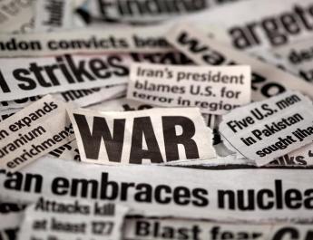 ifmat-11-arab-nations-accuse-iran-of-sponsoring-terrorism