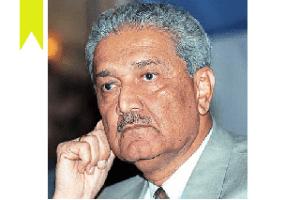 ifmat-abdul-qadeer-khan