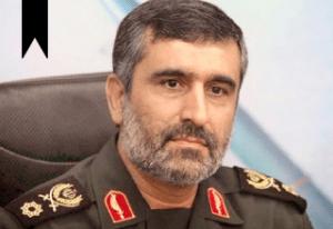 Brigadier General Amir Ali Hajizadeh