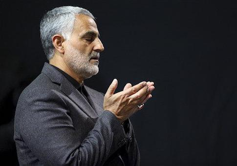 ifmat - Iranian Commander Who Killed Americans,Violating