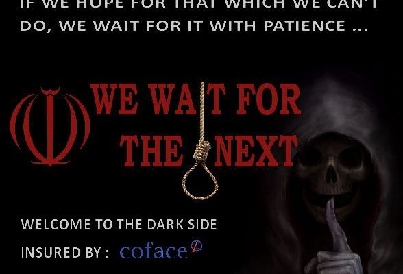 IFMAT - In love with the dark side - Coface - Iran