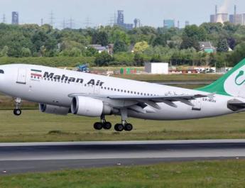 ifmat - Designated Mahan Air Again Ferring Illicit Weapons - caught in the act