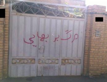 ifmat - Iranian University Expells Students for Religious Beliefs