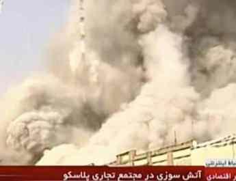 ifmat - 5 dead, 9 hurt in Iran underground gas explosion