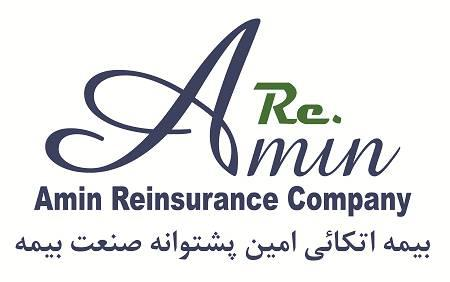 ifmat - Amin Re