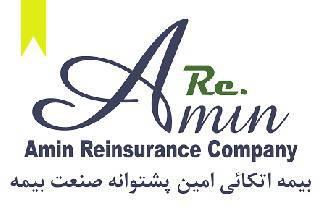 ifmat- Amin Reinsurance Company
