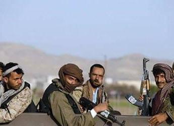 ifmat - Houthi Militias Work Under the Iran Regime's Supervision
