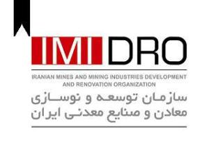 Iranian Mines and Mining  Industries Development and  Renovation Organization