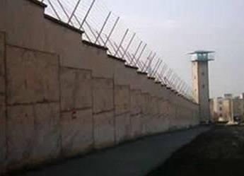 ifmat - Iran Increasing Pressure on Prisoners of Gohardasht, Zahedan and Mashhad