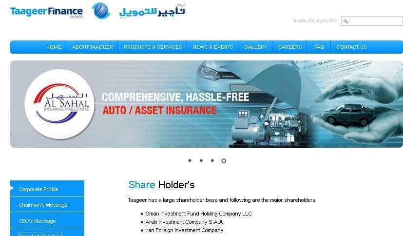 ifmat - Taareeg shares