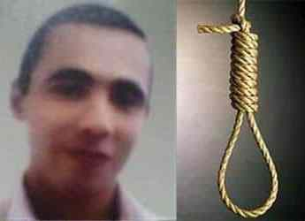 ifmat - UN Rights Experts Urge Iran to Halt the Imminent Execution of Juvenile Offender Hamid Ahmadi