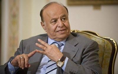 ifmat - Yemen Asks UN to Designate Houthis as 'Terrorists'
