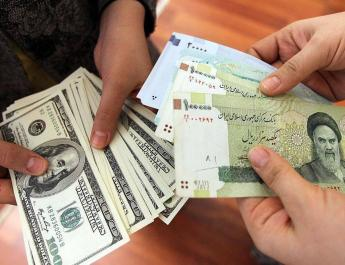 ifmat - iran banned using US dollars