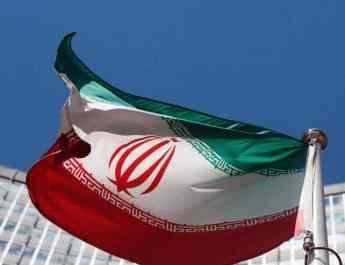 ifmat - Iran IRGC Rising Terrorism and financial empire