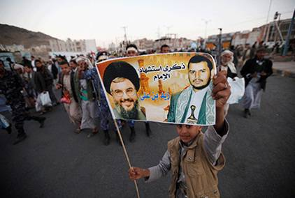 ifmat - Iran sends Afghan proxy forces to Yemen as support for Houthis increases