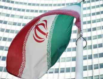 ifmat - Iranian Human Rights abuses leading to suicides