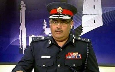 ifmat - Iranian Regime Constantly Supports Terrorism - Public Security Chief of bahrain