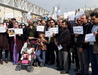 ifmat - Teachers Hold Rallies Across Iran for Labor and Education Rights
