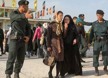 ifmat - Women are Being Arrested, Tortured and Executed in Iran