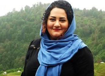 ifmat - Female Political Prisoner in Critical Condition