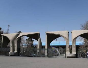 ifmat - Gender Segregation in Iranian University