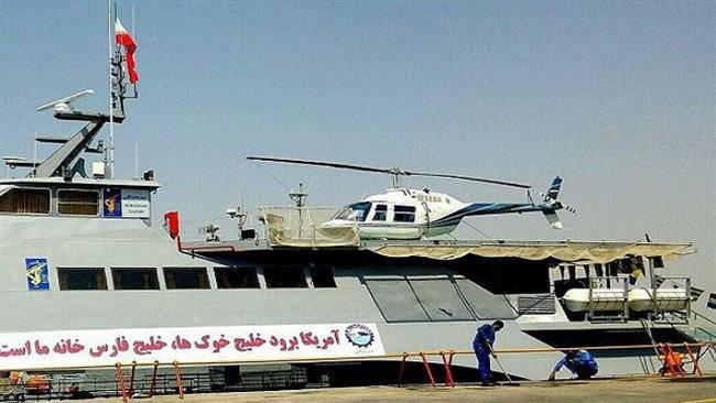 ifmat - IRGC Navy showcases long-range fast cruising vessel