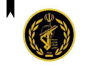 ifmat - IRGCNavy