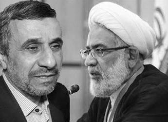ifmat - Iran Ahmadinejad's Remarks and Escalation of Factional Feud