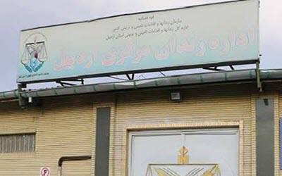 ifmat - Political Prisoner On Hunger Strike in Ardabil Prison